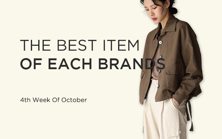 THE BEST ITEM OF EACH BRANDS - 4th Week Of October