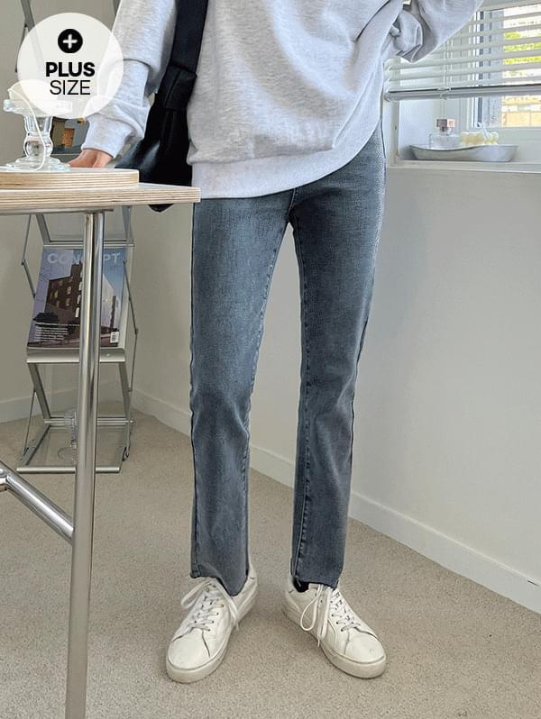 Soft and chewy slim straight fit Spandex denim pants