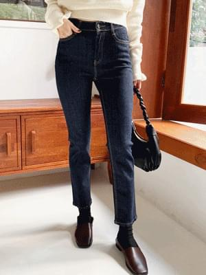 Dali Raw straight pants with a waist band for a perfectly comfortable fit