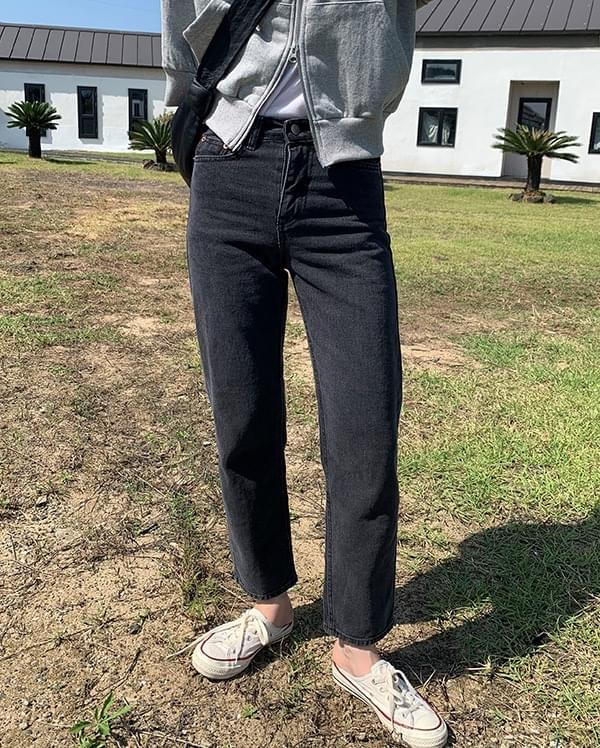 Loudon straight denim trousers