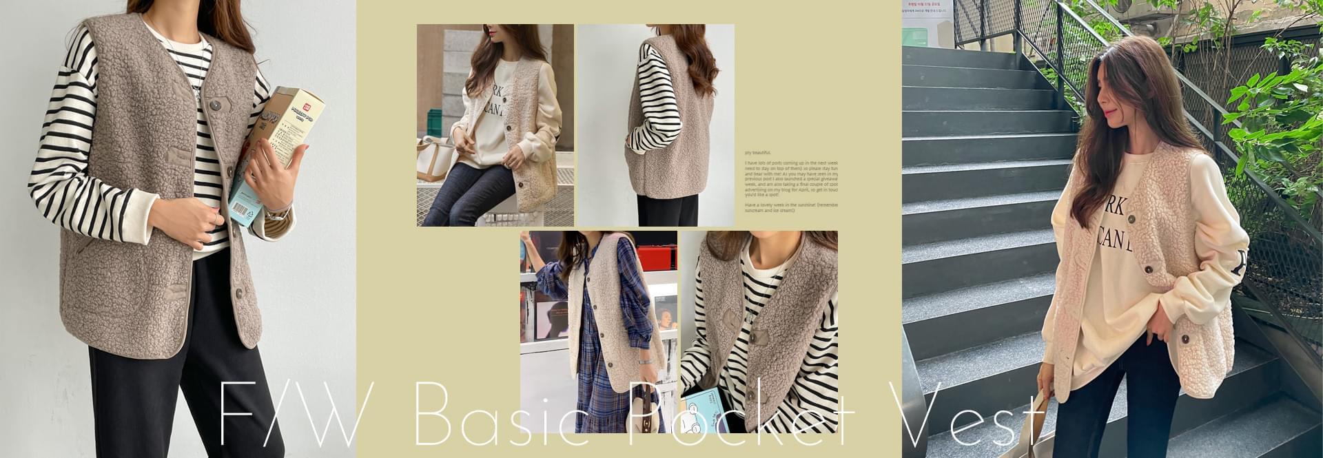 Boogle Vest #109309