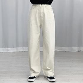 Denny Basic Cotton Trousers