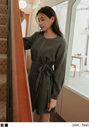 Contrast Stitch Wrap Detail Dress