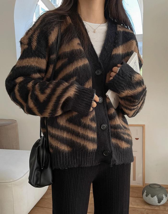 zebra hair cardigan