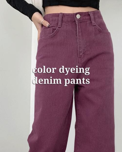 Rye Color Faded Wide Pants