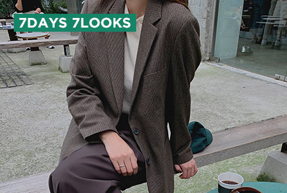 7 Days 7 Looks, What To Wear This Week (4th Week Of October)