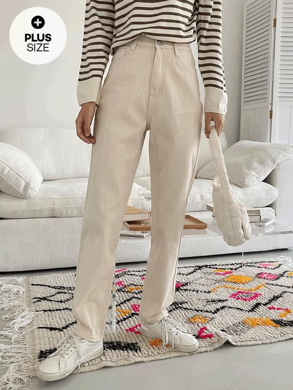 Responsive High Waist Cotton Straight Fit Pants