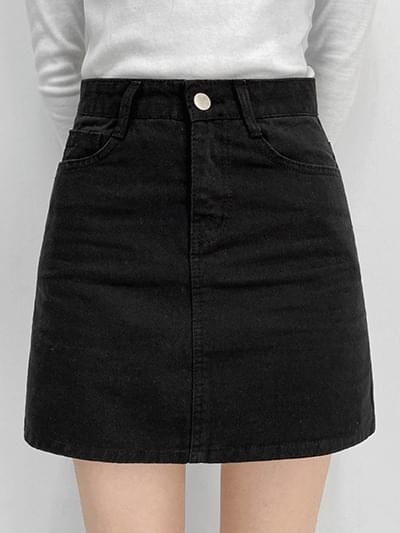 Everyday Cotton Skirt
