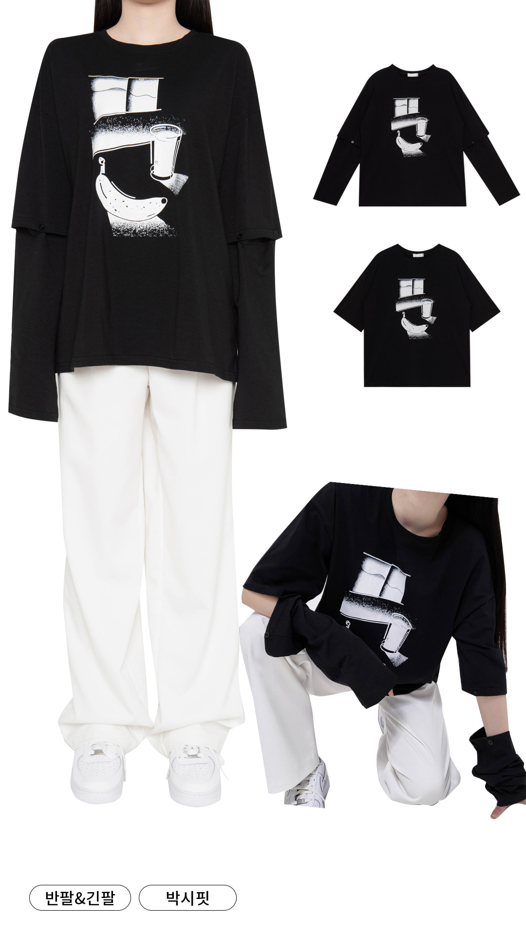 Removable Sleeve T-Shirt