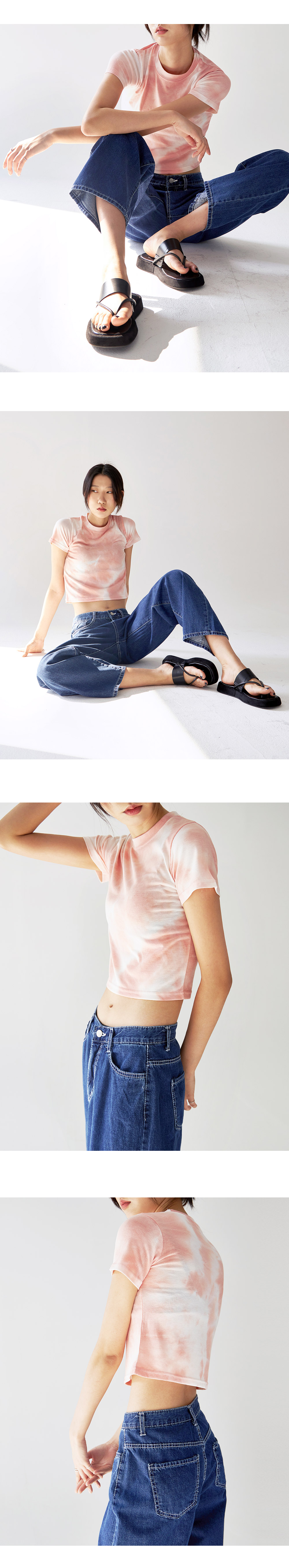 Yes tie-dye cropped T-shirt