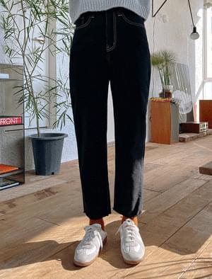 Mine Peach Fleece-lined 9 Denim Pants