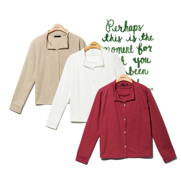 green words,Reine Addition Cardigan Set ,Reine Addition Cardigan Set 등을 매치한 코디