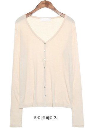 CREAMY SOFT V NECK CARDIGAN