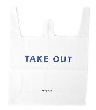 Tate Out Eco Bag