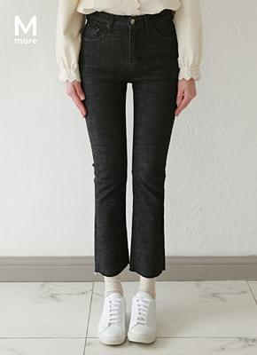 Slim boots cut denim pants