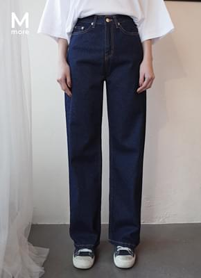 Deep loose-fitting denim pants