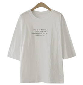 Real English T-shirt