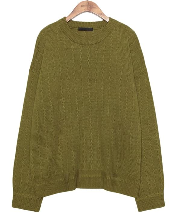 COZY ROUND NECK KNIT