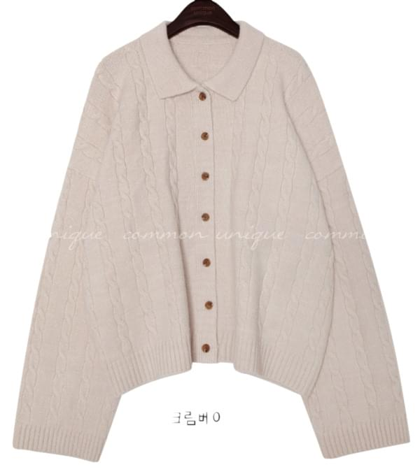 SIGNAL TWIST COLLAR KNIT CARDIGAN