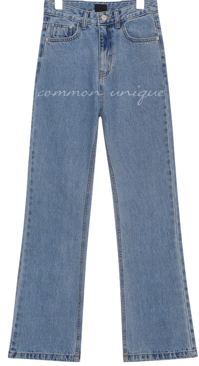 SUGAR HIGH SLIM DENIM PANTS