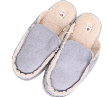 Warm and comfortable slippers