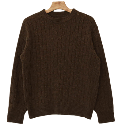 Inverted cable Ramsul knit