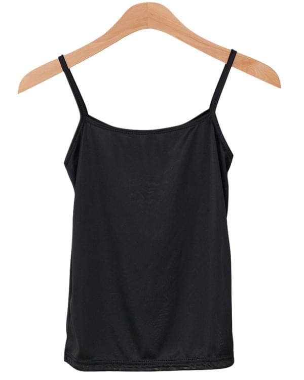 Silk inner sleeveless