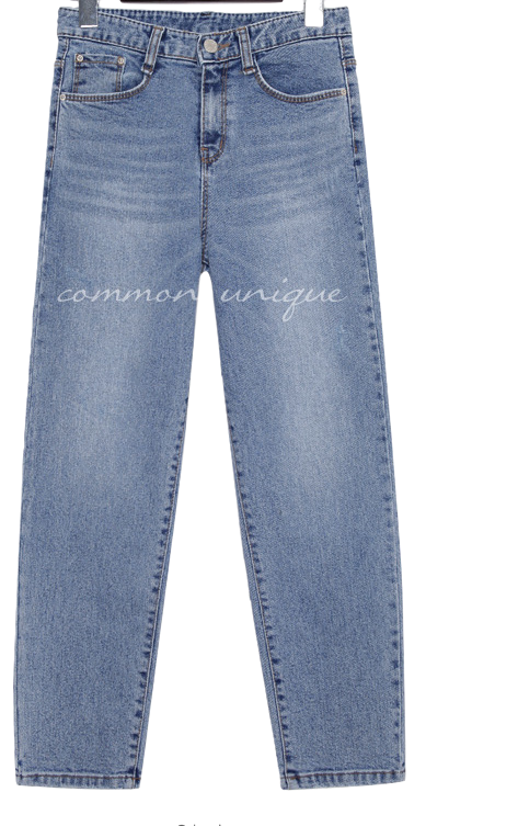PONER STRAIGHT DENIM PANTS