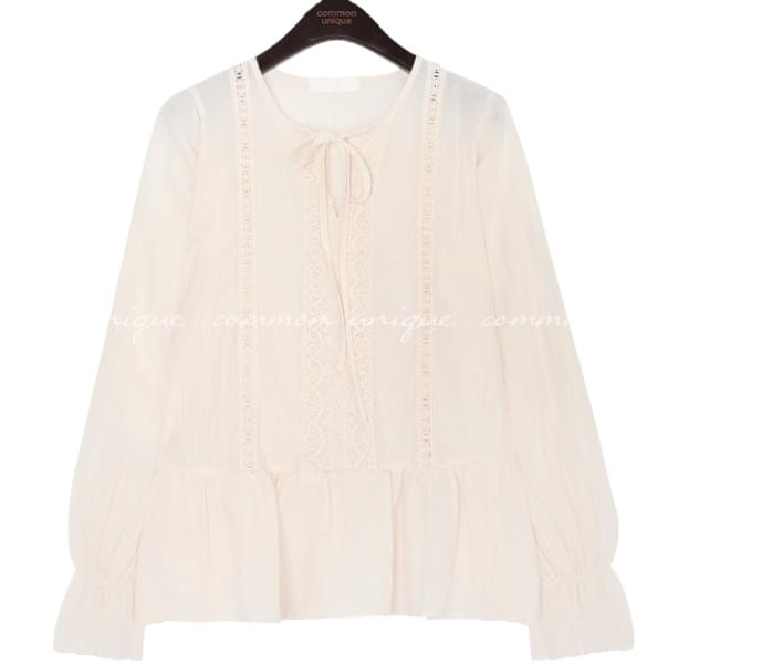 RAINA LACE FRILL STRAP BLOUSE