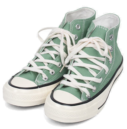 colouring high canvas sneakers (225-250)