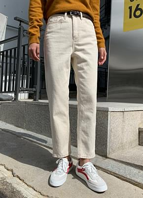 Le Basic Cotton Pants