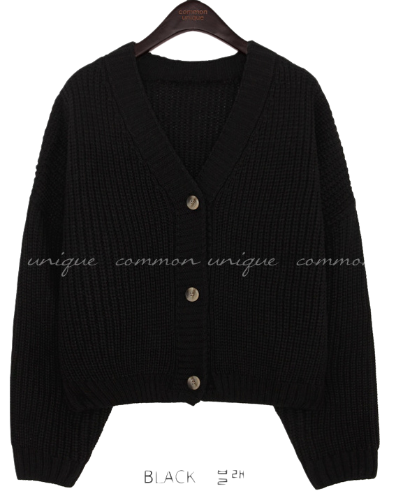 NELSON V NECK KNIT CARDIGAN