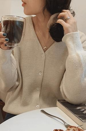Milk Tea Slit Wool Cardigan
