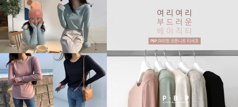 PBP.Polyester cotton knit T-shirt Long Sleeve