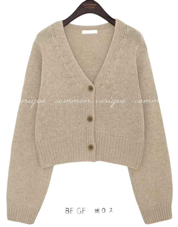 Extended Sleeve Knit Cardigan