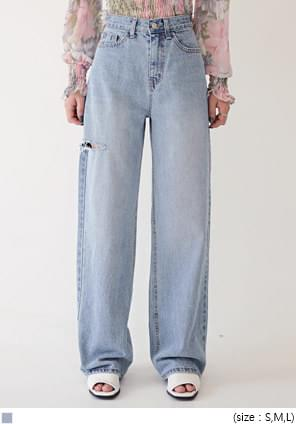 MARDI DAMAGE LONG DENIM PANTS