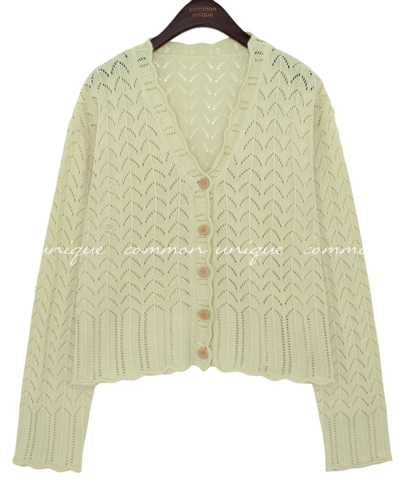 JUDE PUNCHING KNIT CARDIGAN