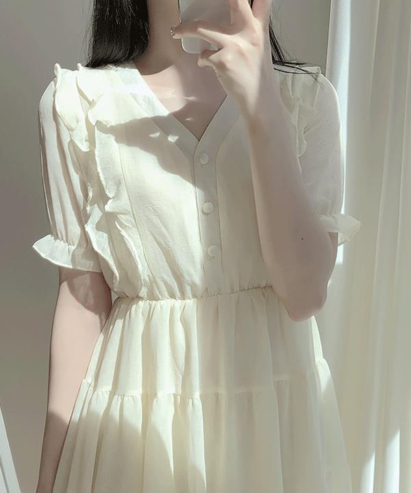 Charney Short Sleeve Frill Dress
