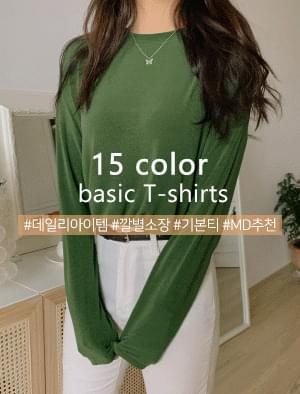 Rayon 15 Color Summer Long Sleeve Tee