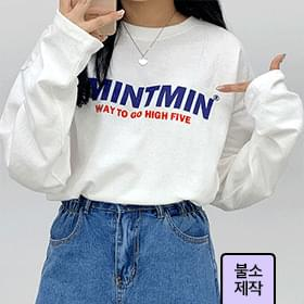 Double Twin Long Sleeve Tee