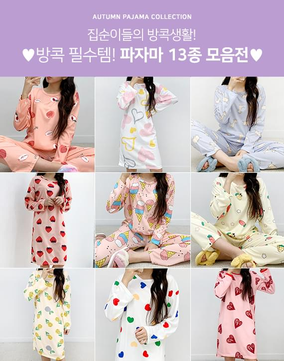 Must-haves in Bangkok! A collection of 13 lovely long-sleeved pajamas♥