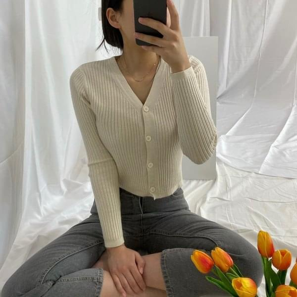 Cozy daily cardigan