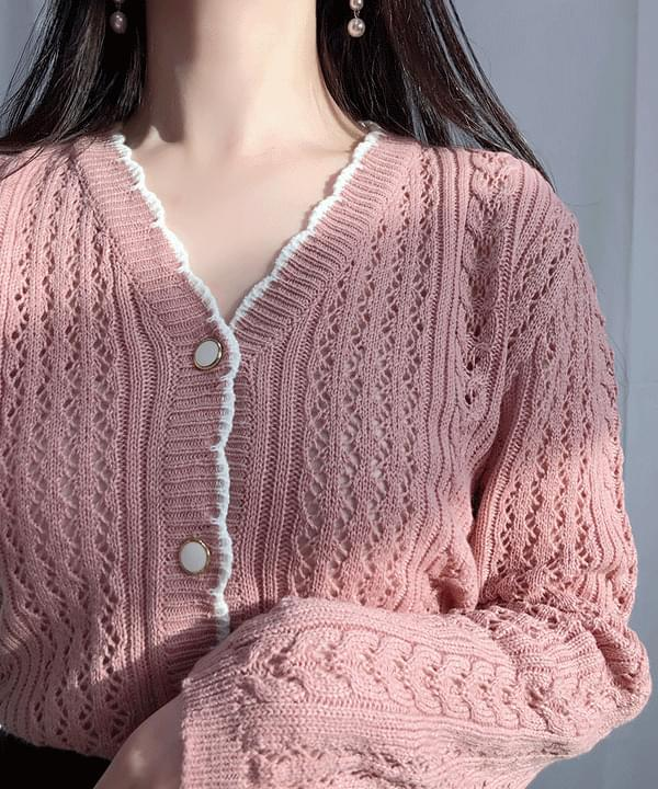 Cotton-cotton color twill knit cardigan Cardigan/Vest