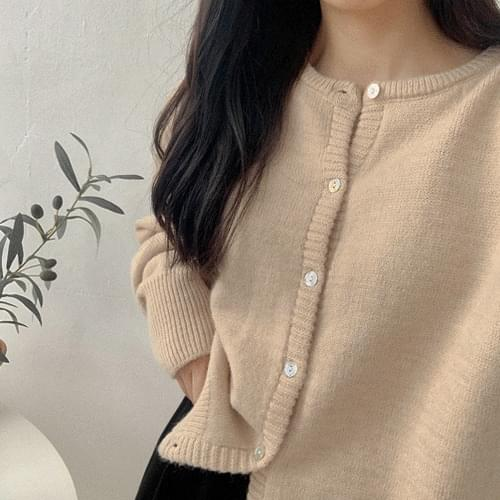 Do-on cardigan