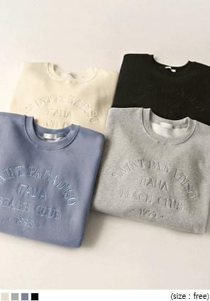 Embroidered Lettering Loose Sweatshirt