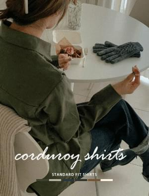 Something Standard Corduroy Shirt 襯衫