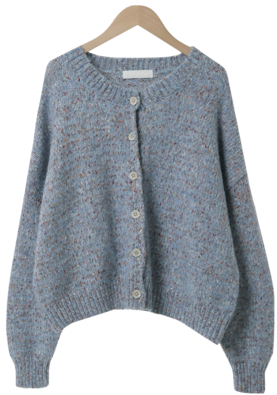 Multi Color Over Fit Wool Cardigan