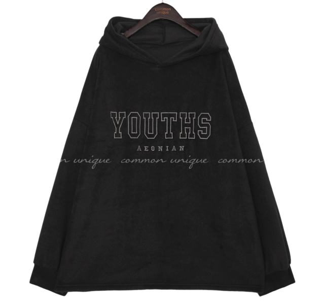 Embroidered Lettering Loose Fit Hoodie