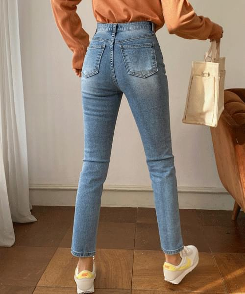 Today High Slim Date Jeans