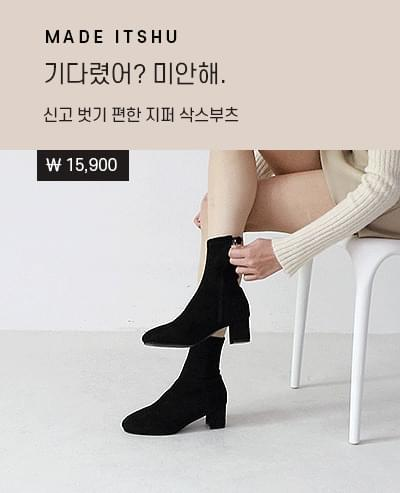 Isshu Two Material Square Nose Zipper Socks Boots 9072